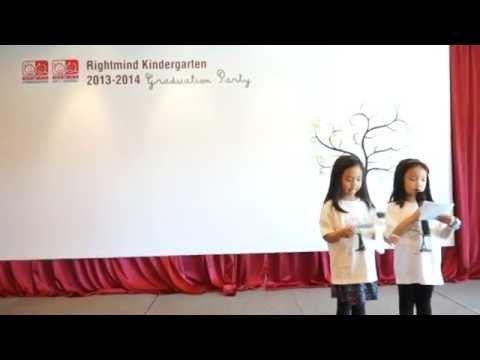 Best 25+ Kindergarten graduation speech ideas on Pinterest Pre - graduation speech