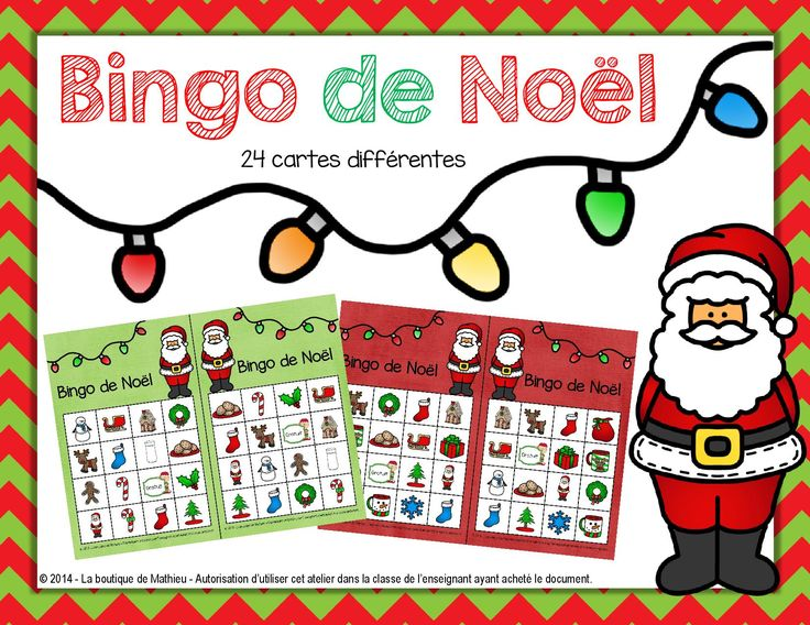 Bingo de Noël                                                                                                                                                                                 Plus