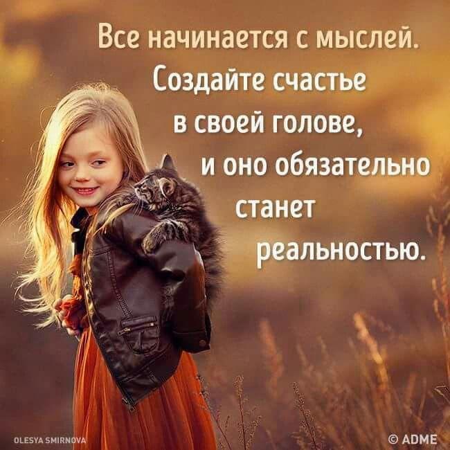Фото с цитатами жизнь прекрасна