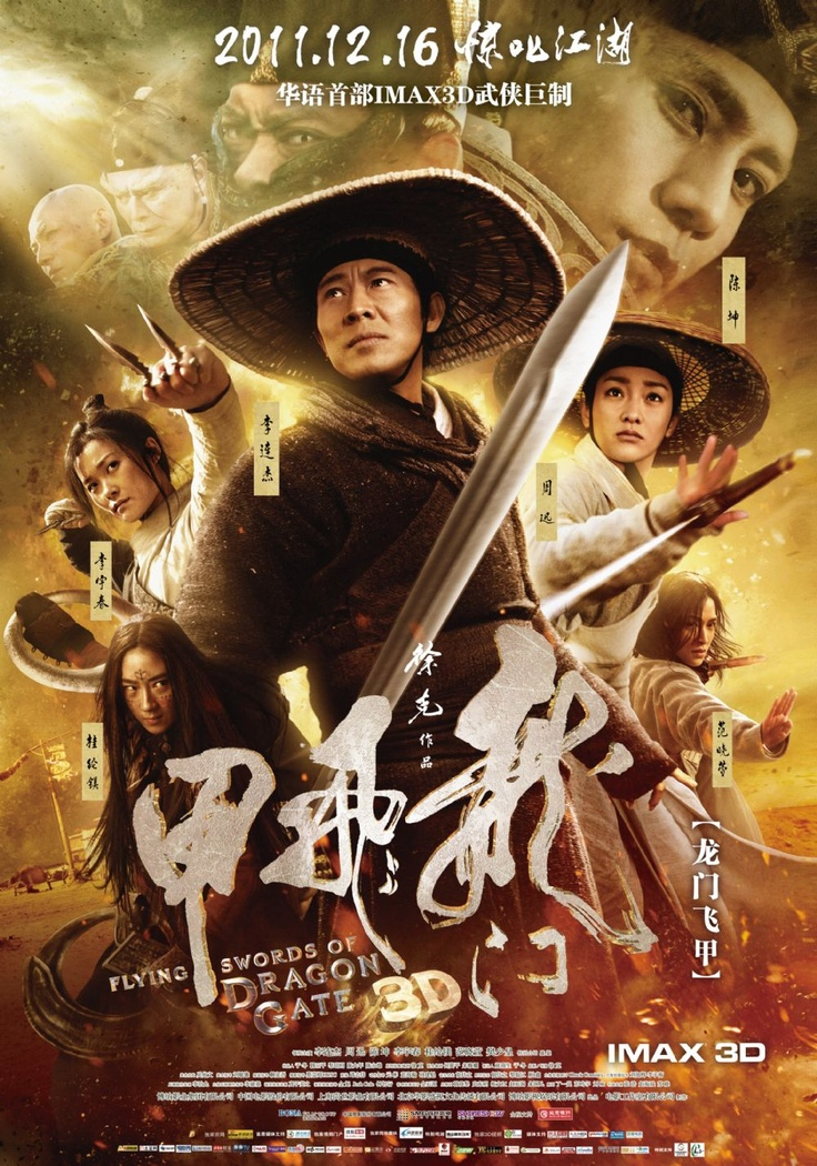 xuan yuan sword 3 720p tv
