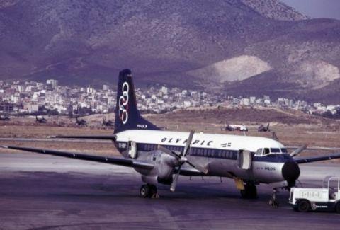 Το θρίλερ που «πάγωσε» το Πανελλήνιο: Ο Έλληνας αεροπειρατής που ζήτησε πολιτικό άσυλο!