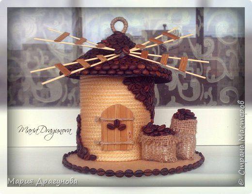 Поделка изделие 8 марта Валентинов день День рождения Моделирование конструирование Мельница для хранения кофе Кофе Ткань фото 1
