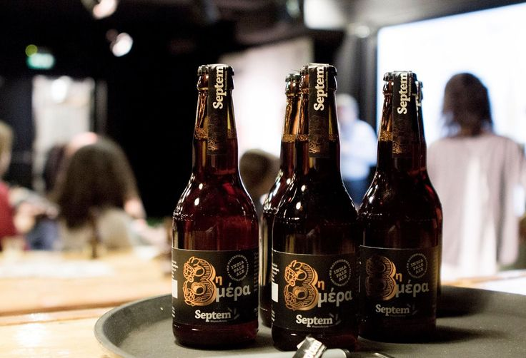 A Greek Microbrewery  Awarded Europe's Brewer of the year at the International Beer Challenge, Septem Microbrewery, Greece, Greek Beers