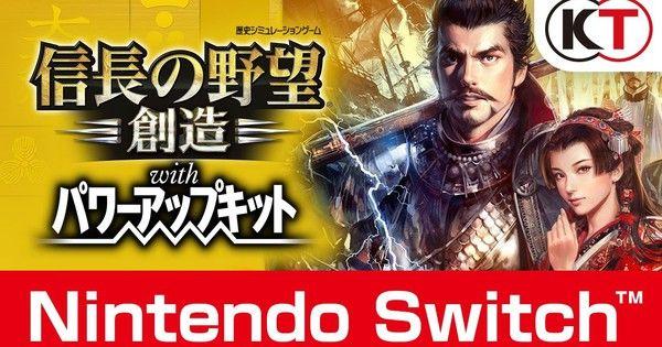 Nobunaga's Ambition, Romance of the Three Kingdoms XIII Nintendo Switch Trailers Posted