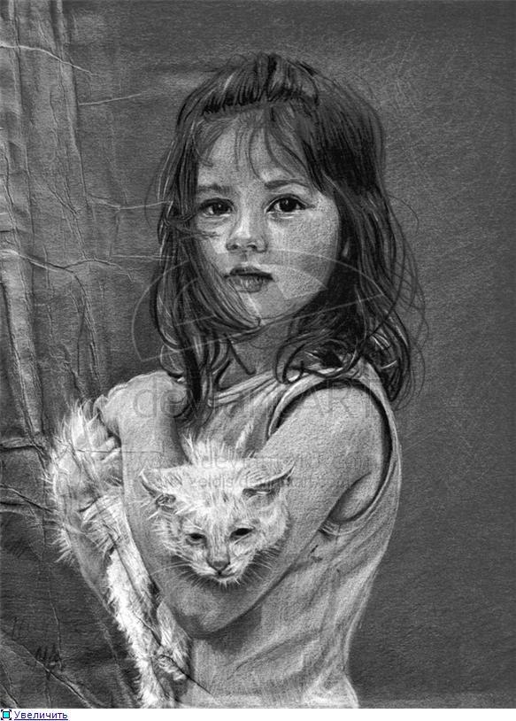картинки и рисунки животных и людей отношении этого