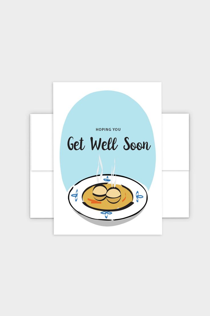 Get Well Soon - Jewish Greeting Card