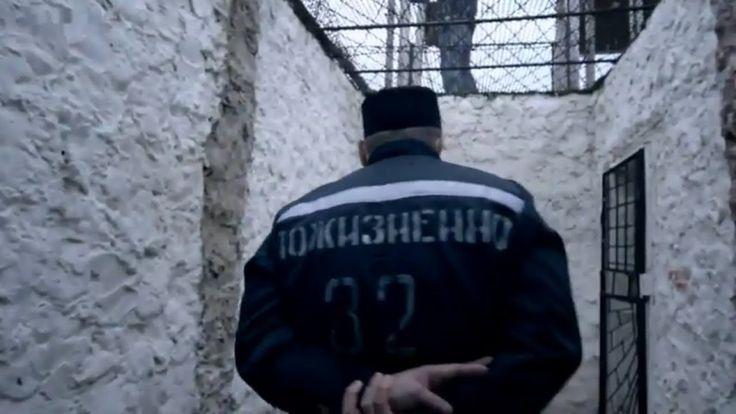 Приговоренные  Зона России  Криминал