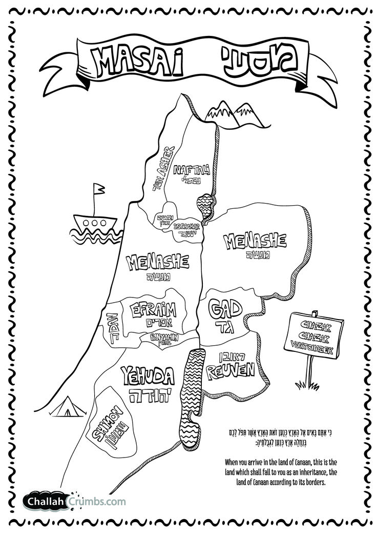 This is a picture of Eloquent israel map coloring page