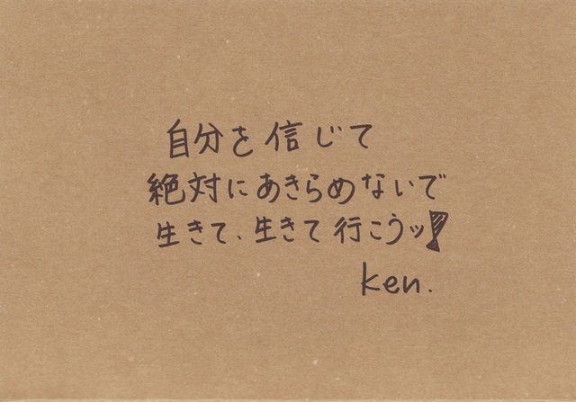 """V6 Ken Miyake """"Believe yourself!Never give up and go for it!"""""""