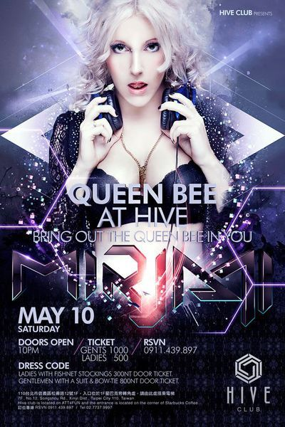 Poster DJ Mirjami from HIVE CLUB/TAIWAN