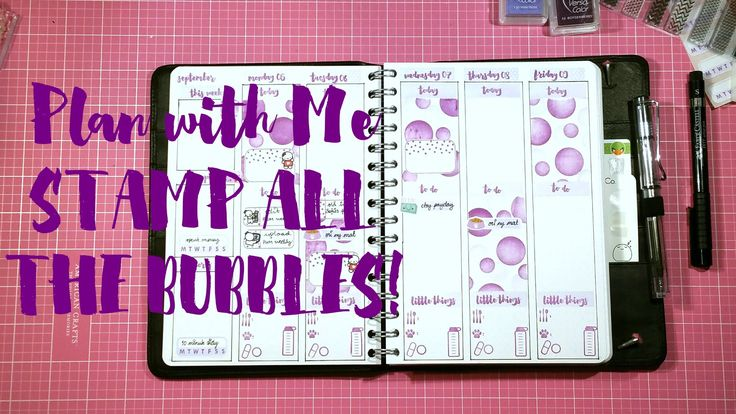 Plan with Me / STAMP ALL THE THINGS! / Lavender Bokeh