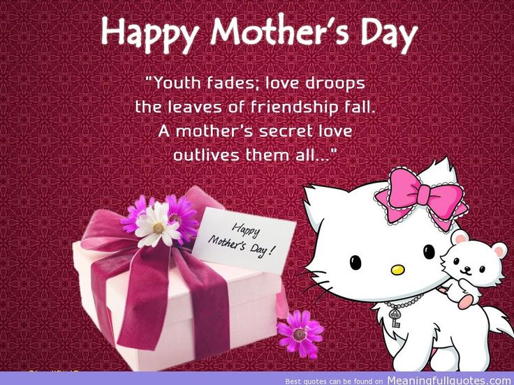 Happy Mothers Day mothers day happy mothers day happy mothers day pictures mothers day quotes happy mothers day quotes mothers day quote mother's day