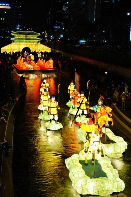 South Korea (Seoul lantern festival)