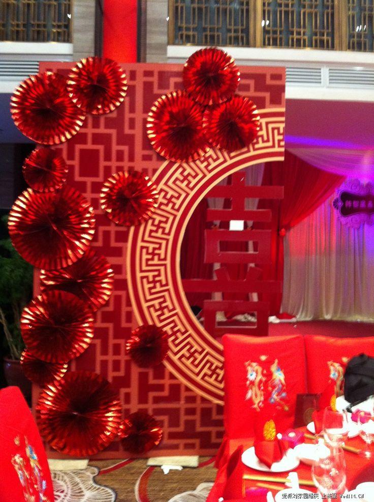 20130801151512830.jpg (850×1139) Chinese wedding decor