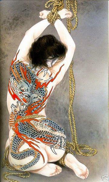 Arte BDSM / BDSM Art: Ozuma Kaname | BdeWM