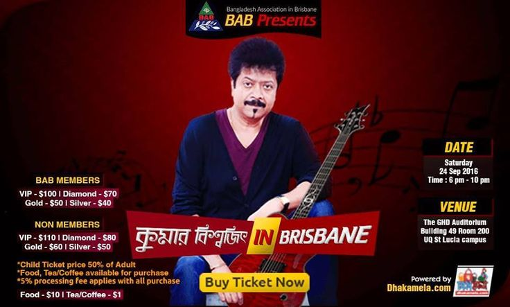 কুমার বিশ্বজিৎ Rocks in Brisbane Please join us to enjoy the biggest concert  that will rock Brisbane. Tickets are available now at www.dhakamela.com Pls click the link below to purchase your ticket with your preferred seat/seats. http://goo.gl/s6mI4V