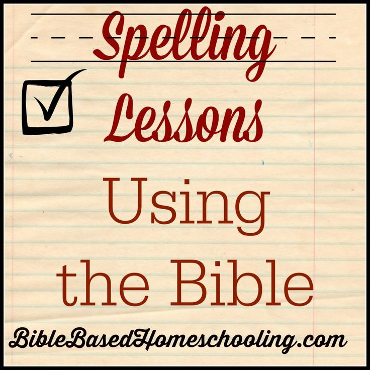 So, just how does spelling look when using the Bible as our main textbook?It's really quite simple and effective. We are using the words from our passage for reading each week. I have hand picked lists…