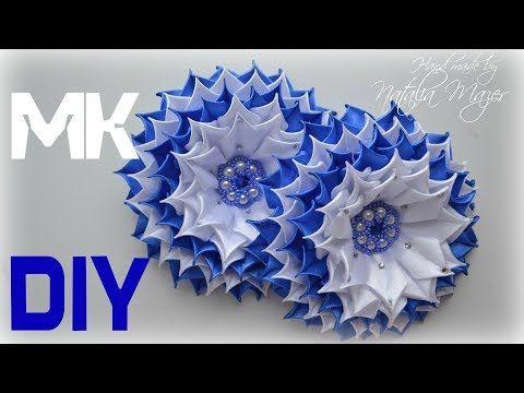 Цветы из лент Канзаши мастер класс Школьные резиночки Острые лепестки - YouTube