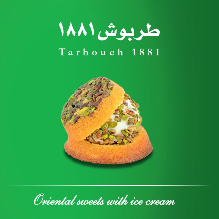 Tarbouch 1881 (Kashta #icecream with pistachio and kashta maamoul).  A tender piece of #cake that crumbles under your teeth like a sable biscuit is topped with ice cream.