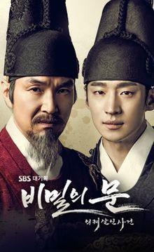 Secret Door, starring Han Suk-kyu and Lee Je-hoon