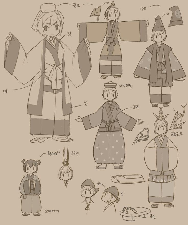 삼국시대 한복
