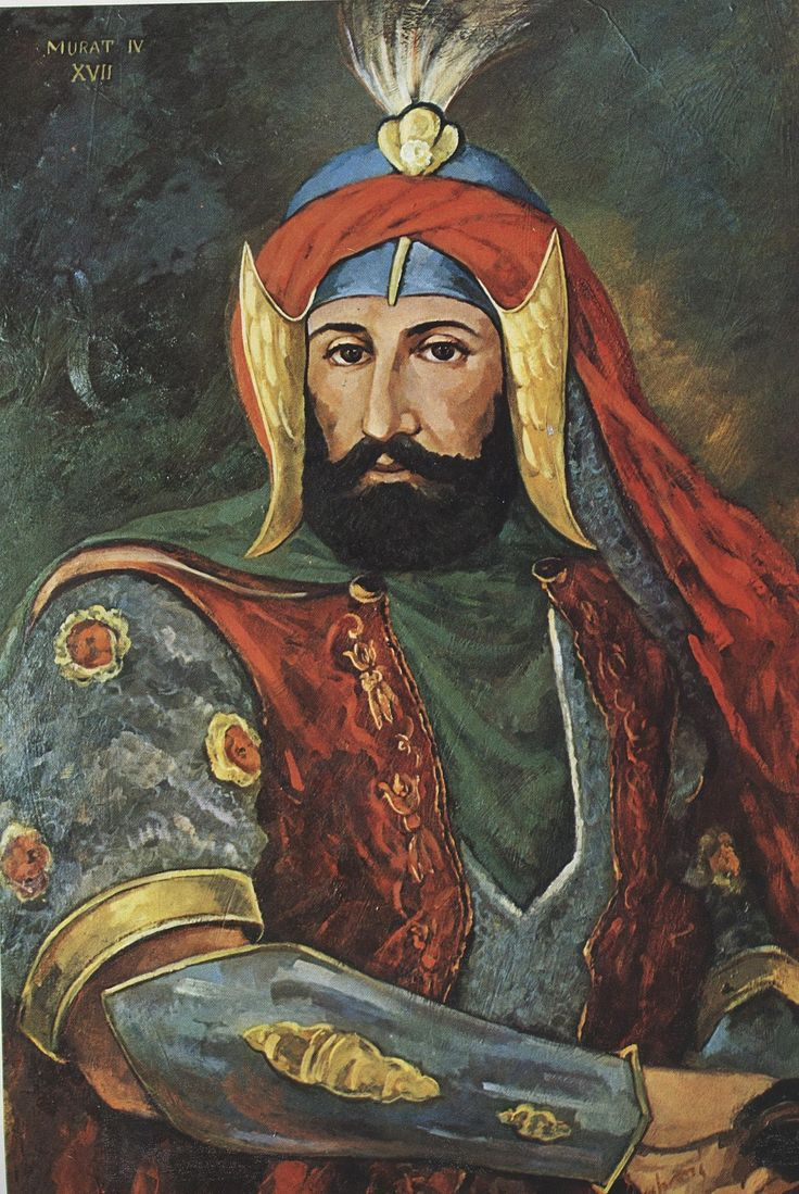 Murad IV (born in Constantinople on July 26/27, 1612 – Feb. 8, 1640) - Sultan of the Ottoman Empire (r. 1623-1640), known both for restoring the authority of the state and for the brutality of his methods. He was the son of Sultan Ahmed I (r. 1603–17) and Greek consort Kösem Sultan. Brought to power by a palace conspiracy in 1623, he succeeded his uncle Mustafa I (r. 1617–18, 1622–23). He was only 11 when he took the throne. His reign is most notable for the Ottoman–Safavid War (1623–39).