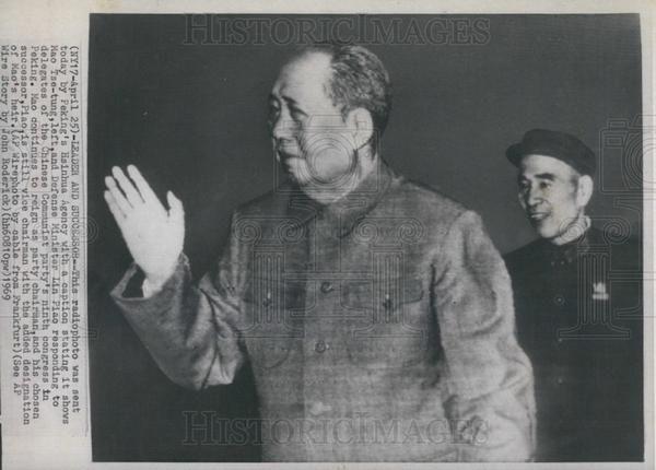 1969 Press Photo Communist Chairman Mao Tse-tung and Defense Minister Lin Piao