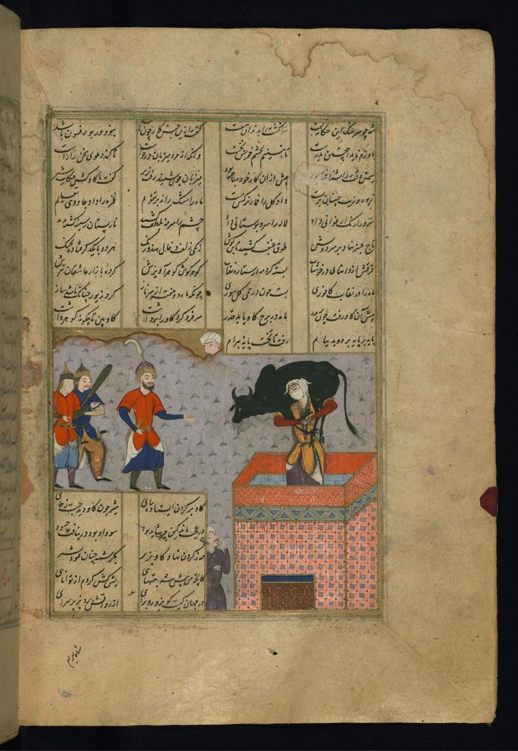 Fitnah Carries a Bull on her Shoulders in the Presence of Bahram Gur