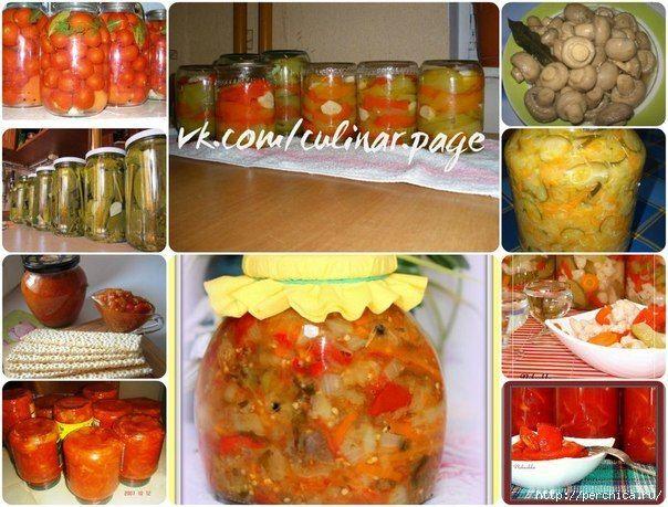Мобильный LiveInternet Обалденная подборка домашних заготовок из овощей | Ирина_Зелёная - Всё самое модное, интересное и вкусное вы найдёте у perchica |