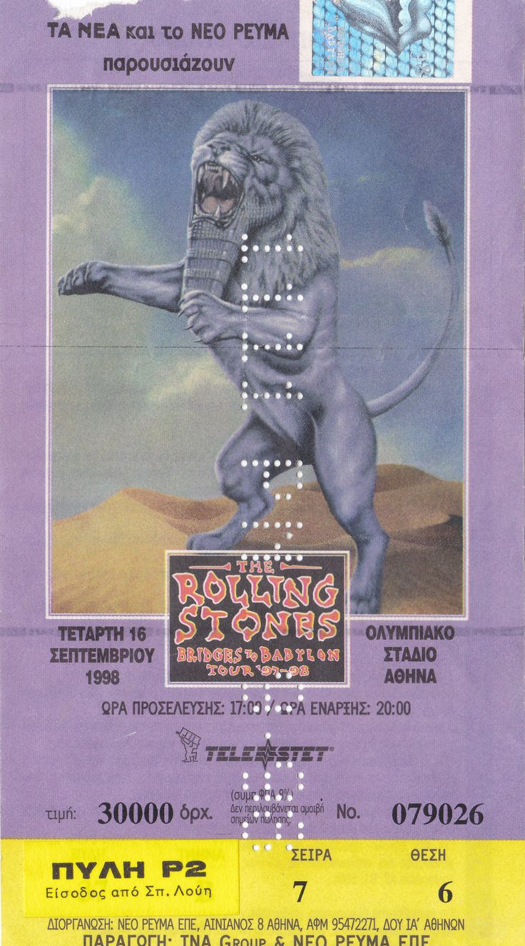 ROLLING STONES 16-9-1998 O.A.K.A. ATHENS