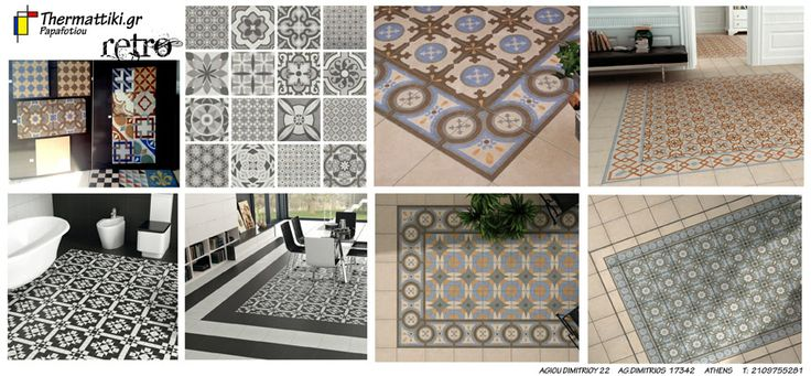 Retro/Vintage Pattern Tiles are now in store! for the full catalogue: http://issuu.com/thermattiki/docs/retro_vintage_pattern_tiles_thermat