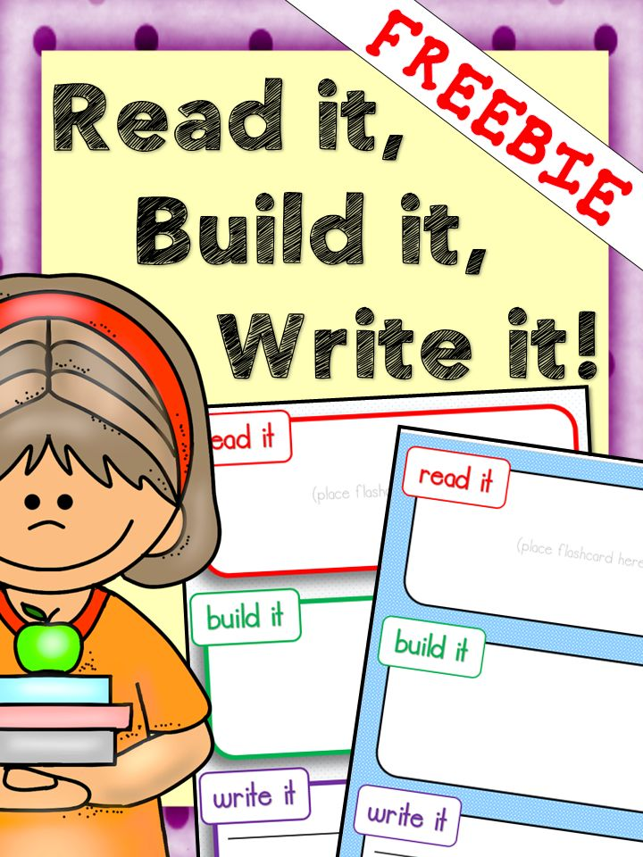 FREE Read it, Build it, Write it mats can be used for any literacy center.  They can be laminated to use over and over.