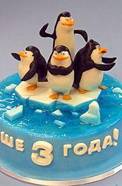торт с пингвинами из Мадагаскара