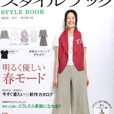 Mrs style book 2010