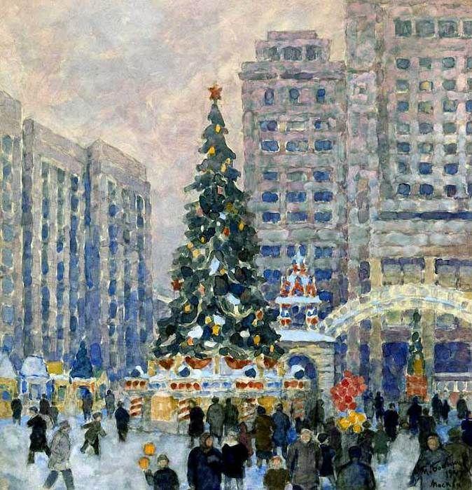 Бобышев Михаил «Новогодняя елка на Манежной площади» 1947