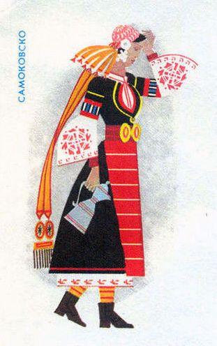 Stamp. Bulgarian costume from Samokov