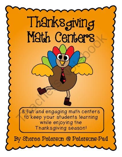Thanksgiving Math Centers from Petersons Pad on TeachersNotebook.com -  (29 pages)  - Eight fun and engaging math activities to keep your students learning while enjoying the Thanksgiving season.