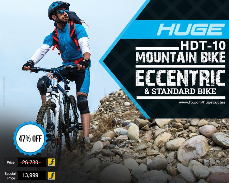 A bike built to win races! A bike to explore entirely new trails! This bike called #HUGE HDT - 10  #RideWithHuge #Bikes #Hardtail #MTBbikes For Product Inquiry call at : 9041021821