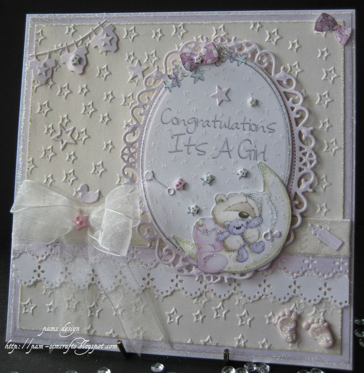 fizzy moon baby card