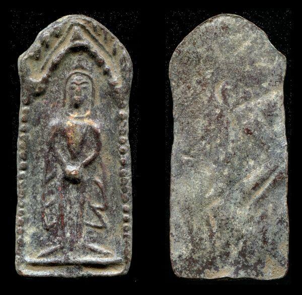 พระข นแผนสะกดท พ สน มแดง กร ว ดเขาชนไก กาญจนบ ร Pra Khun Phaen Excellent Masterpiece Amulets เหร ยญ ของเก า
