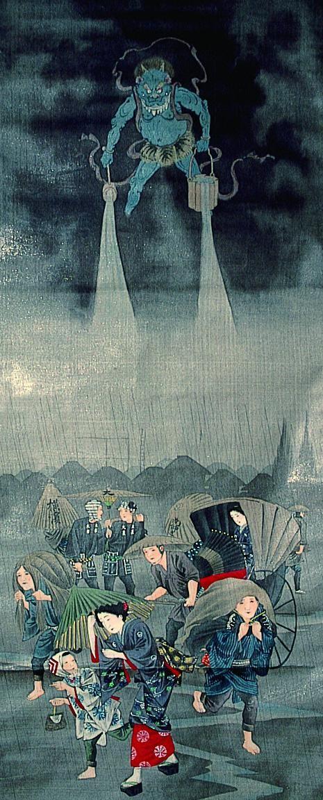 Ame-no-kami / God of Rain