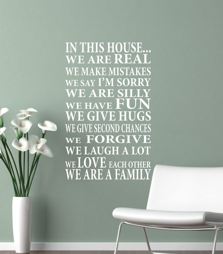 Vinyl Wall Art Quotes Family : Wall decal in this house we are family vinyl lettering