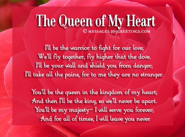 I Love You so much pinakamamahal ko. You are the queen of my heart...