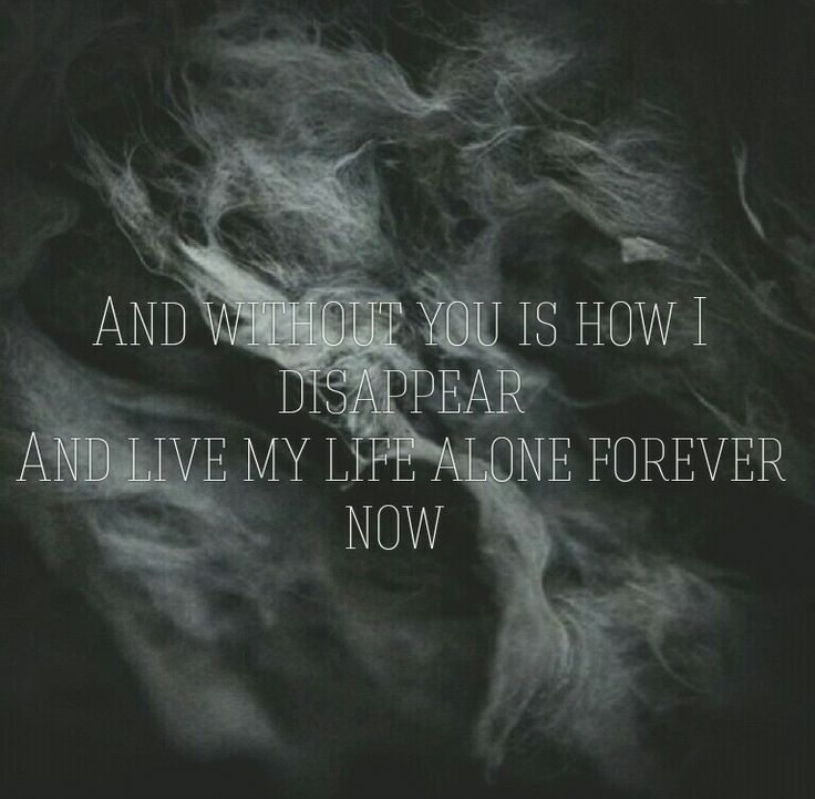 This is how I disappear ~ My Chemical Romance