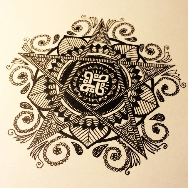 Create Your Own Book Cover Art : Besten zentangle bilder auf pinterest zeichnen