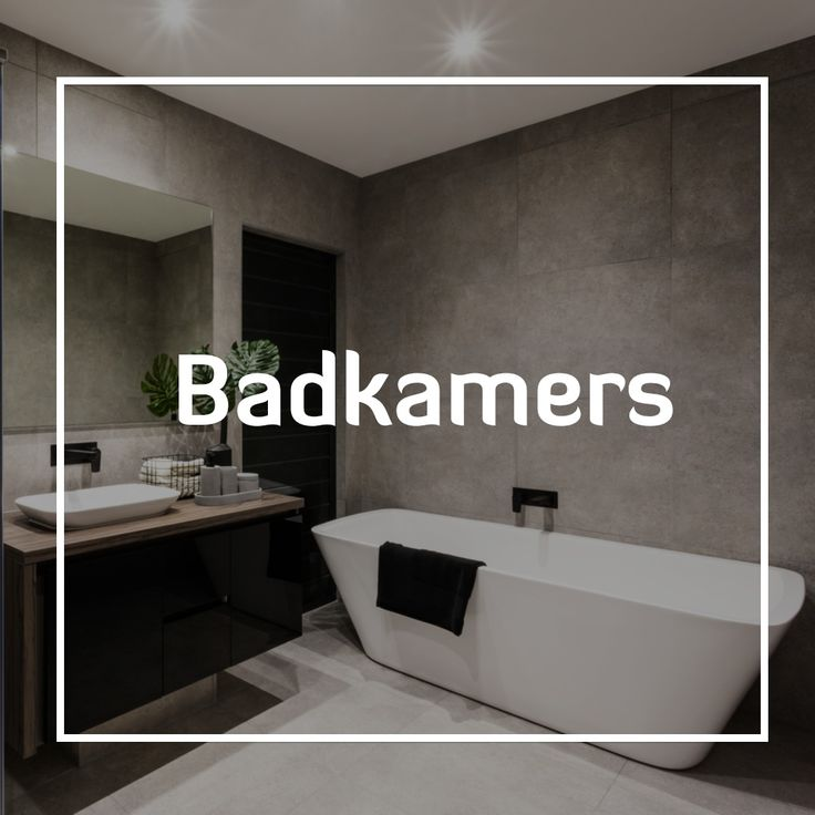 43 best Badkamer images on Pinterest | Badezimmer, Wäschesortierer ...