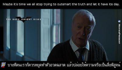 Batman The Dark Knight Rises Quotes