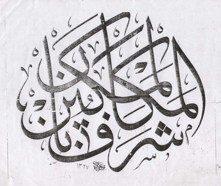 Hamid-Aytaç-41.jpg (715×600)