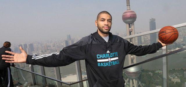 DeMarcus Cousins - Sacramento Kings - Nicolas Batum - Charlotte Hornets