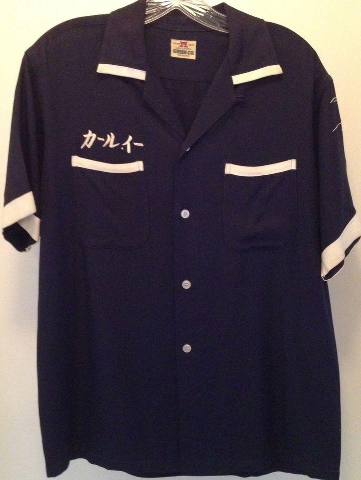 Bowling Shirts Vintage 39
